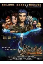 کارتون Dragon Blade