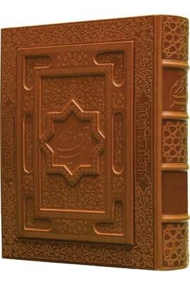 قرآن کریم - طرح شفق