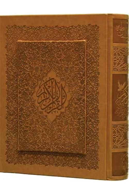 قرآن کریم - طرح فلق