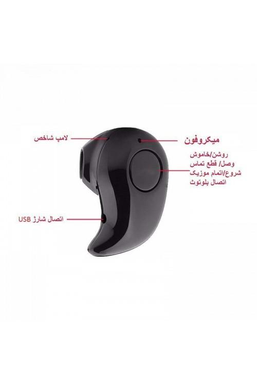 هدست بلوتوث حلزونی Smart Bluetooth Headset