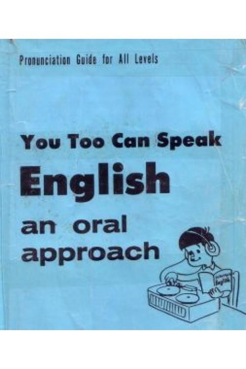کتاب الکترونیکی You Too Can Speak English