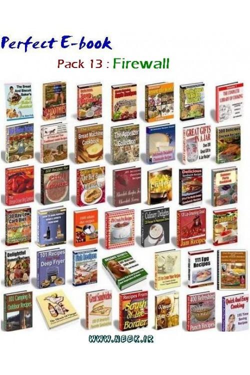 کتاب الکترونیکی Perfect E-book Pack 13: Firewall