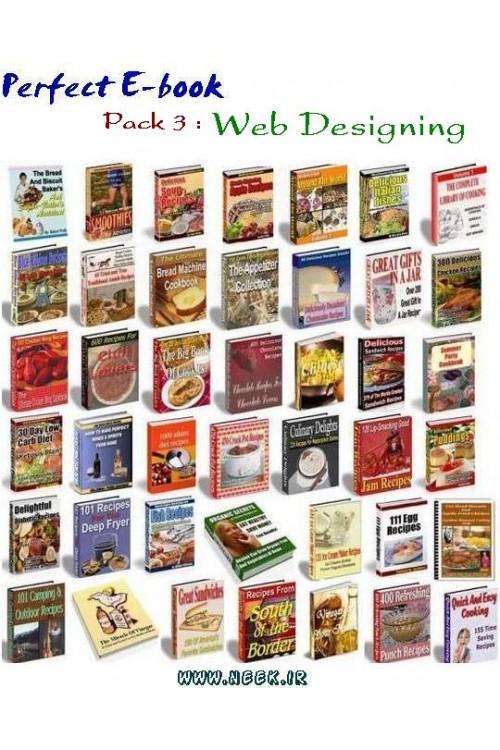 کتاب الکترونیکی Perfect E-book Pack 3 :Web Designing