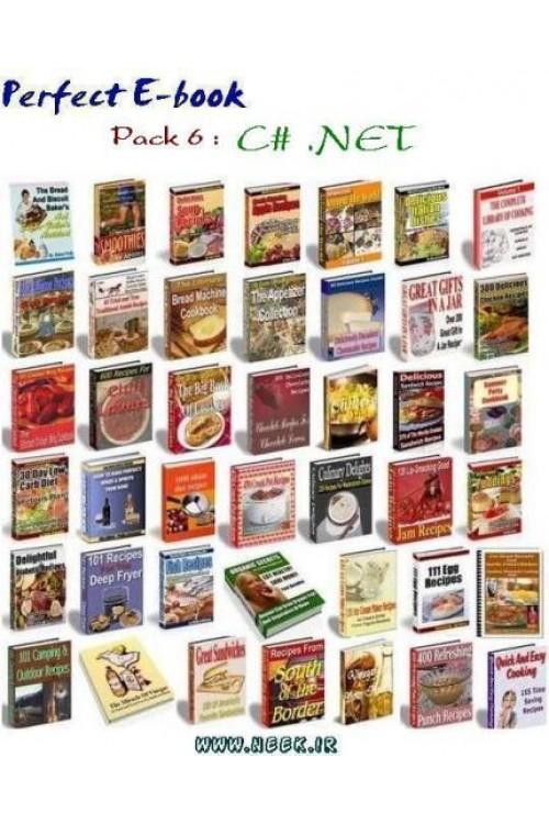کتاب الکترونیکی Perfect E-book Pack 6 : C# .NET