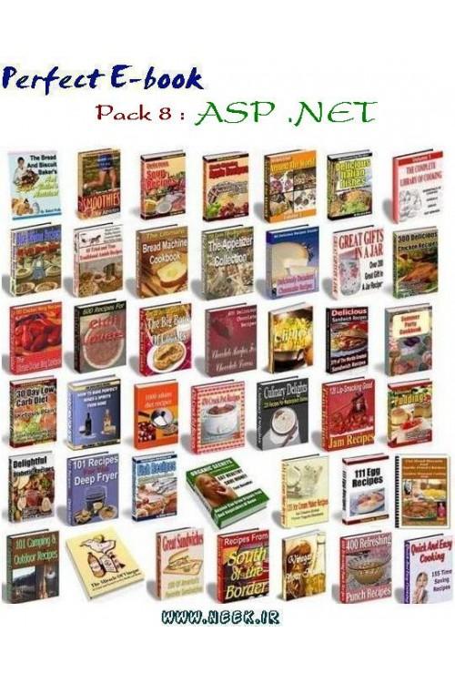 کتاب الکترونیکی Perfect E-book Pack 8 : ASP .NET