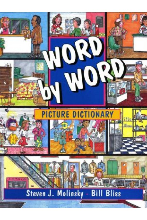 کتاب الکترونیکی Word By Word Picture Dictionary