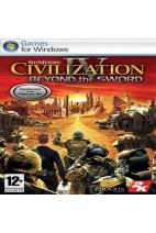 بازی Civilization IV: Beyond The Sword