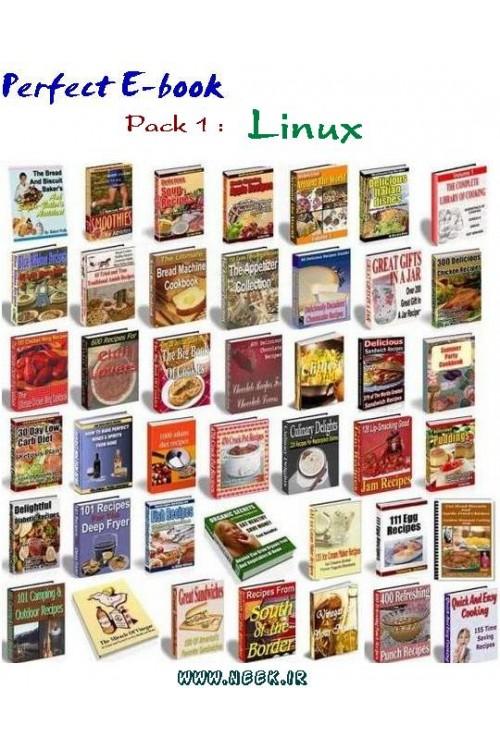 کتاب الکترونیکی Perfect E-book Pack 1: Linux