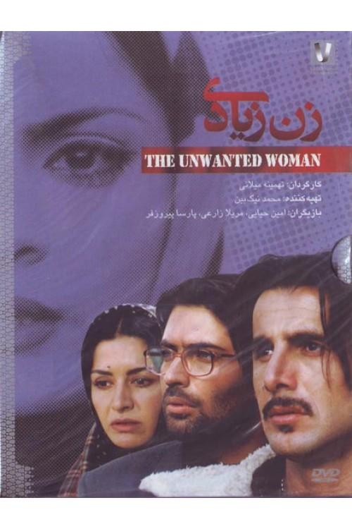 فیلم سینمایی زن زیادی