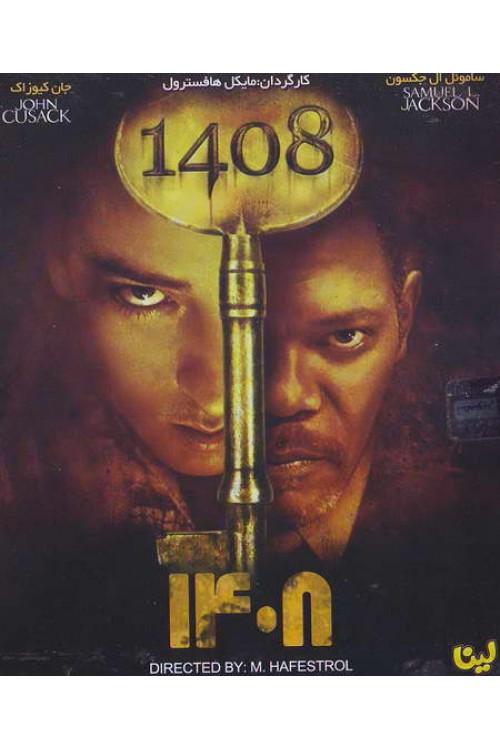 فیلم سینمایی 1408